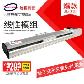 SLHPDM电动缸AG100-L16-20-S200 伺服型直线滑台模组 配伺服电机