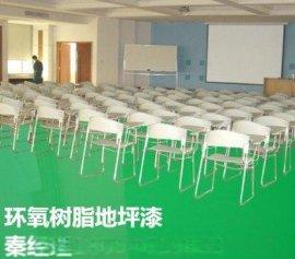 潍坊昌乐价格低的环氧砂浆地坪施工单位