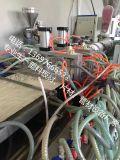 pvc竹木纤维墙板设备,竹木纤维墙板生产线
