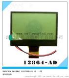 液晶屏 COG128X64 AD 尺寸72*52MM LCD显示屏 液晶模块 灰白屏