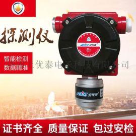 安可信AEC2232bx气体探测器 氯气报警器
