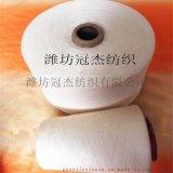 环锭纺R65/C35棉粘纱21支32支