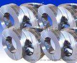 提供SUS301不锈钢弹簧片,刮边不锈钢带