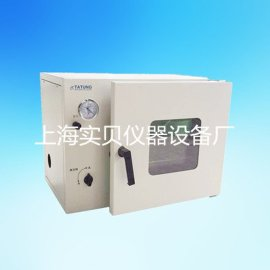 PVD-050-N化妆品瓶真空测漏仪箱
