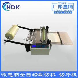 汉堡防油纸淋膜纸全自动开料机 切片机 分断机