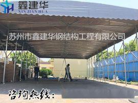 上海奉贤区大型加强推拉棚移动伸缩雨棚布大排档雨棚篷房推拉活动蓬优惠促销