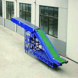 深圳力斯 升降伸缩装车机 移动装车皮带机 伸缩式装车带机