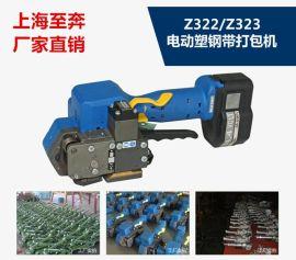 便携式储电式打包机 抚顺电动打包机供应商