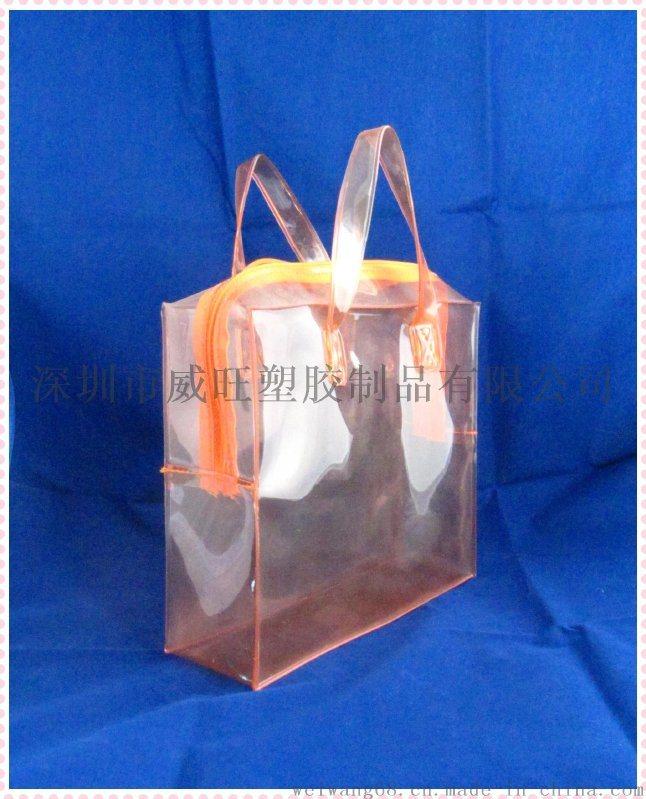 PVC化妆袋 PVC电压袋  电压骨袋