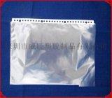 11孔白條袋 11孔活頁袋 文件袋