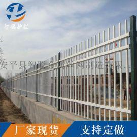 定制庭院围栏厂家直销锌钢护栏 户外别墅围墙护栏
