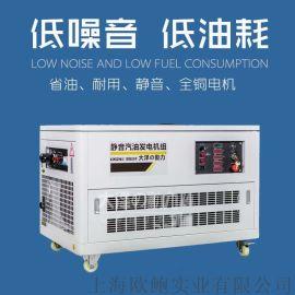 大功率50kw静音汽油发电机