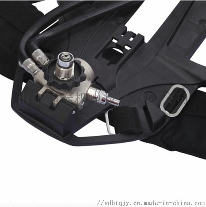 梅思安AX2100双通道空气呼吸器