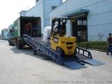 厂家供应定制大吨位登车桥 货物运输台山东大壮