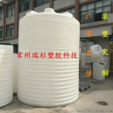 常州厂家大量生产15吨圆柱水塔  消防水箱  化工储罐