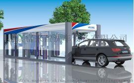 加油站專用電腦洗車機(GS-1201)