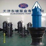 工程潜水轴流泵 大流量轴流泵结构图