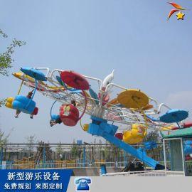 定制兒童雙人飛天遊樂設備 景區遊樂場設施規劃報價