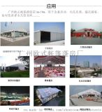 广州16年帐篷工厂 专业租赁 租用 出租 搭建 制造 销售 一条龙服务