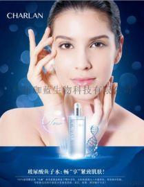 珈蓝玻尿酸 让您皮肤免受冬天外部刺激