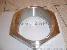 供应不锈钢非标锻造高压美制内螺纹六角螺母