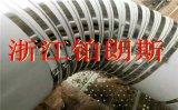 湖南四川石油管道不鏽鋼打包帶殘留膠怎麼去除