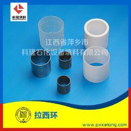 塑料拉西环填料 聚丙烯PP拉西环直径和高度尺寸相等