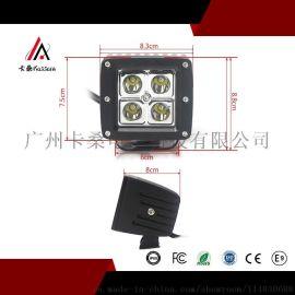 16W方形大功率汽车LED工作灯