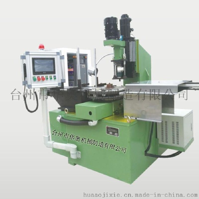 厂家直销台州华奥全自动离合器面片钻孔机