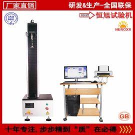 江蘇專業生產單柱拉力試驗機