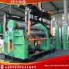 衢州卷板機 蕪湖卷板機 數控四輥卷板機 卷板機定制