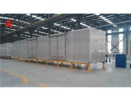 兴发铝材厂家直销车厢用铝板材