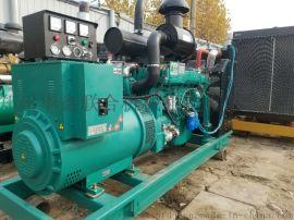 维修发电机河南柴油发电机组保养