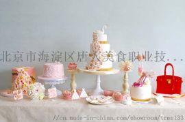 哪里有婚礼蛋糕甜品台培训 生日甜品台制作培训学校