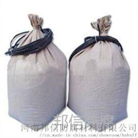 长效埋地  铜参比电极 河南预包装长效参比电极厂家