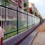 蓝白色锌钢护栏上海市小区围墙锌钢围栏铁艺护栏