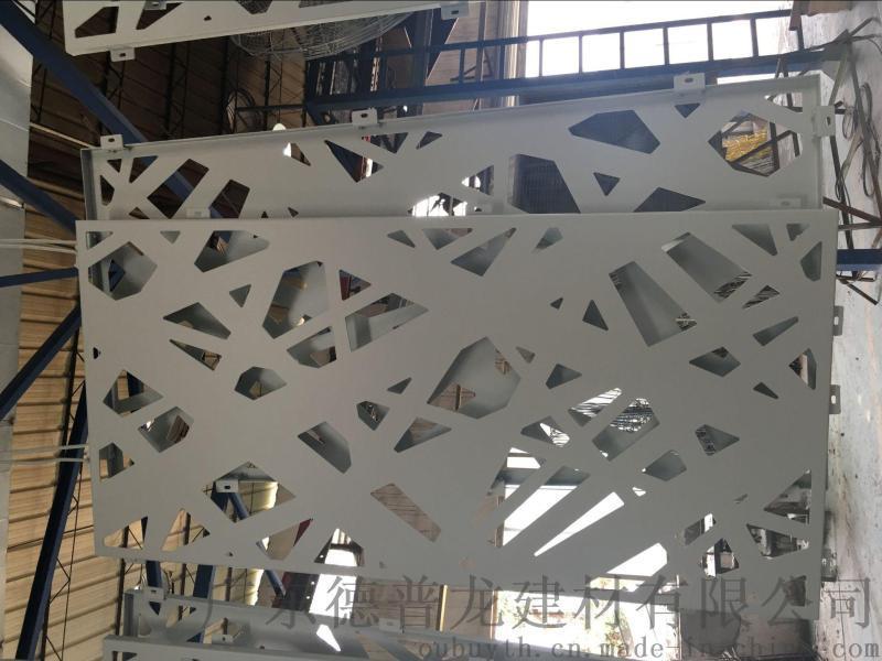德普龍門頭鏤空款式鋁板【2.0厚穿孔鋁單板】哪家好