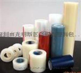 佛山PE静电保护膜 低粘PE透明保护膜 产品表面