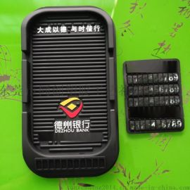 車內手機支架防滑墊,車載手機防滑墊支架,卡通防滑墊