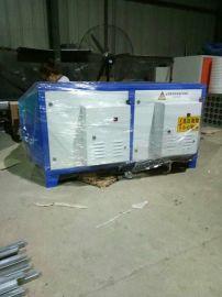 湫鸿QH-DLZ低温等离子废气油烟净化器