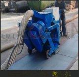 上海路面抛丸机工程地面抛丸机厂家地坪抛丸机