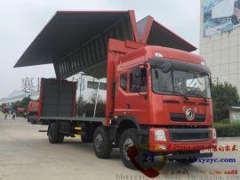 东风特商EQ5252XYKLV2翼开启厢式运输车