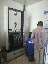 万能试验机,环刚度试验机,全自动,带电脑打印机