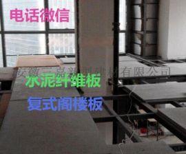 湖南长沙加强水泥纤维板高密度水泥纤维板千万不要错过