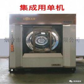 医院医用集成隔离式洗衣机