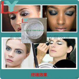 眼影烟熏妆彩妆专用着色系列银灰色珠光粉