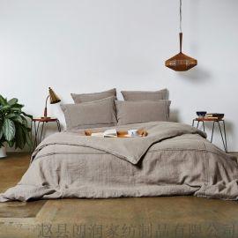 亞麻水洗四件套 牀單 被罩 枕套