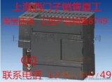 西門子3AR02-0AA0模擬量模組