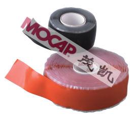耐高温胶带 硅胶遮蔽带 自粘胶带 绝缘进口胶带