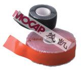 耐高溫膠帶 矽膠遮蔽帶 自粘膠帶 絕緣進口膠帶